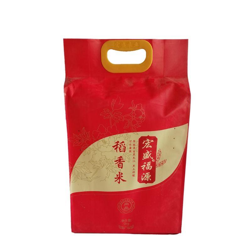 大米销售价格