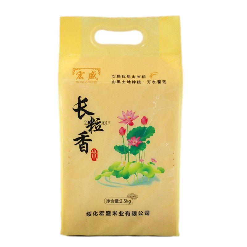 黑龙江大米供货商