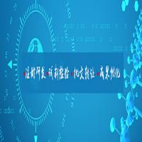 上海申请保健品批文哪家好