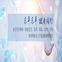 北京进口保健食品注册流程