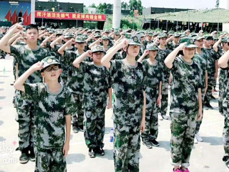 广州夏令营收费