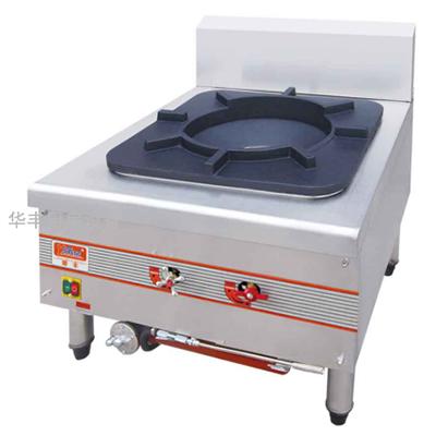 四川西式电磁小炒炉