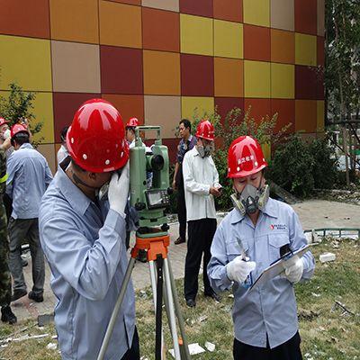 北京测绘机构