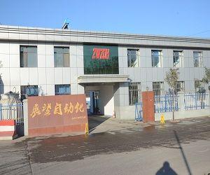 唐山市丰润区展望自动化设备有限公司