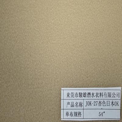 杭州日本OK布销售价格