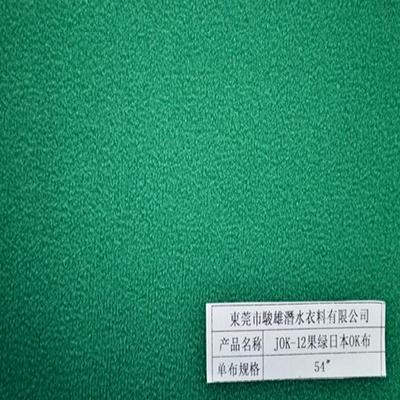 北京日本OK布