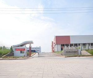 重庆玉带路工业科技有限公司