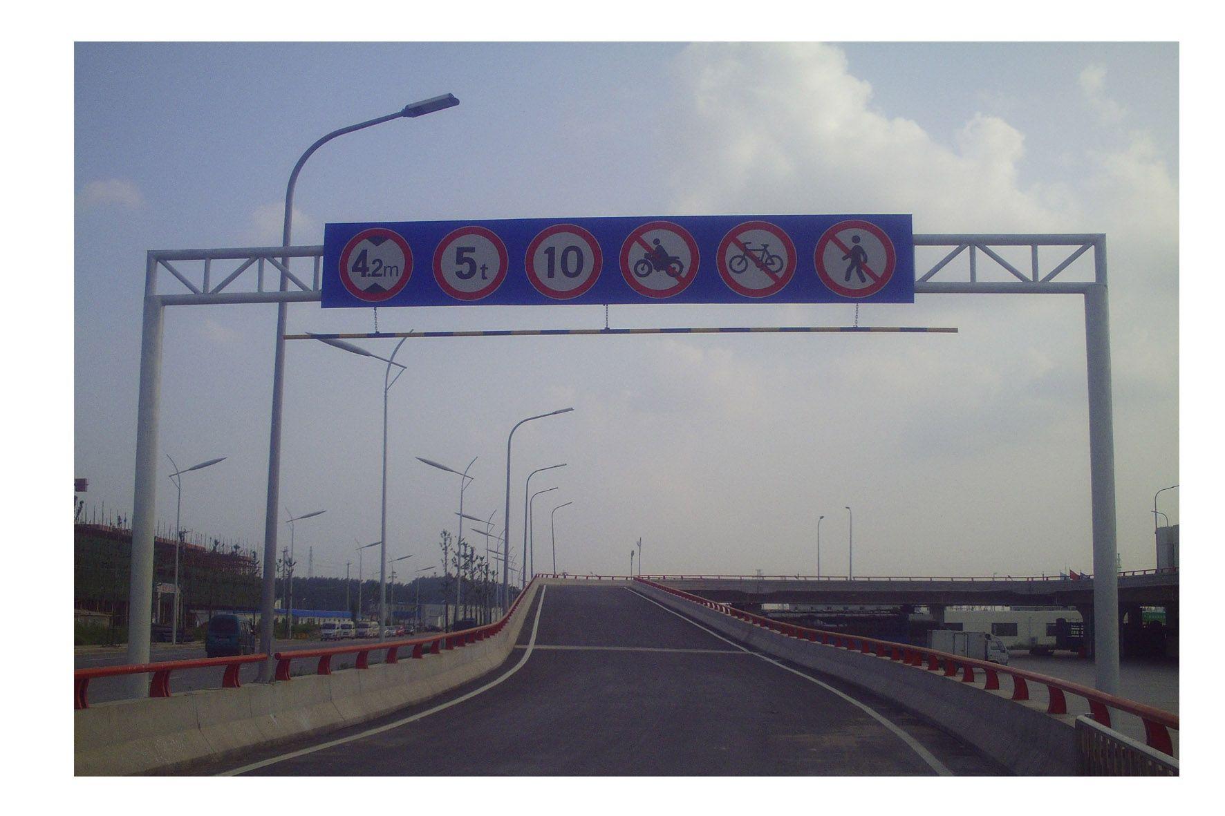 南京道路交通標志牌施工方案