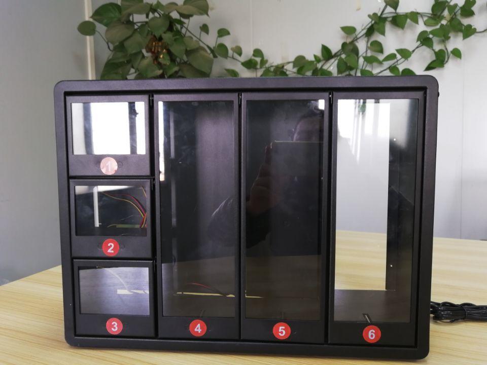 微小型格子柜