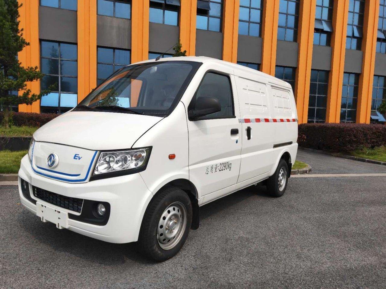 江蘇綠色新能源汽車銷售價格