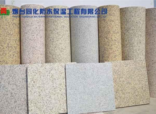 同化软瓷柔性石材经销商