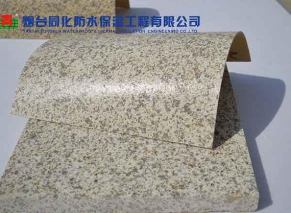 同化柔性石材销售
