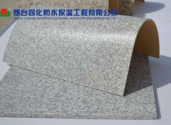 同化柔性石材施工