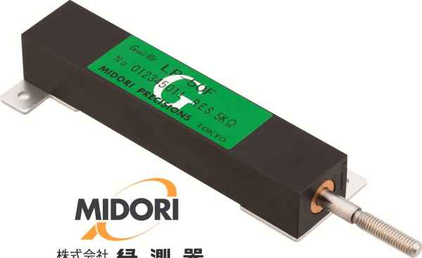 日本MIDORI直线位移传感器