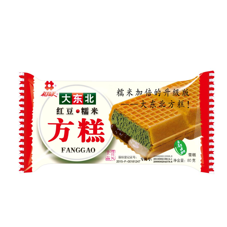 遼寧冰淇淋銷售
