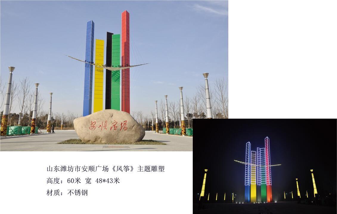 浙江大型廣場雕塑報價