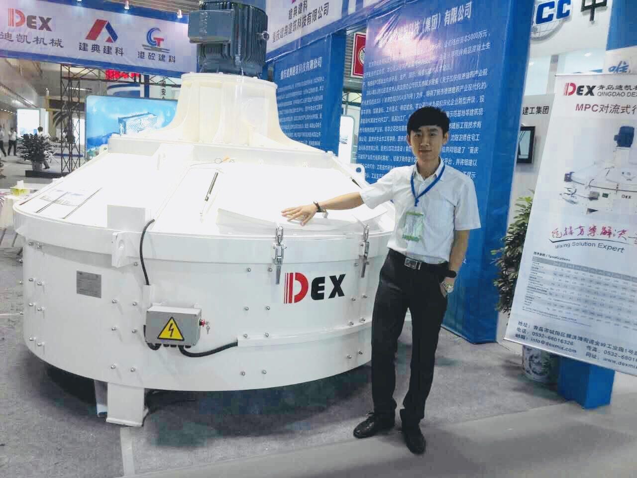 行星轮碾机DEX