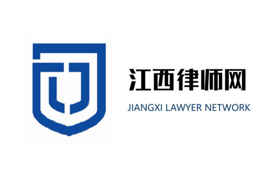 江西律师事务所