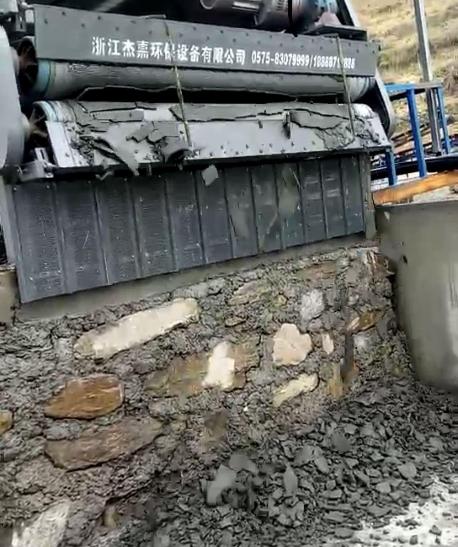 江西河沙污水处理设备