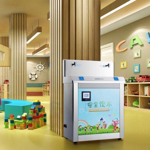 浩泽幼儿园专用直饮净水机