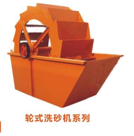 衡阳洗砂机批发商