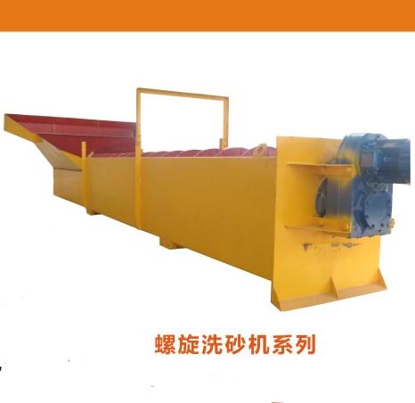 贵州螺旋洗砂机批发价