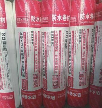 广东聚乙烯丙纶复合防水卷厂家