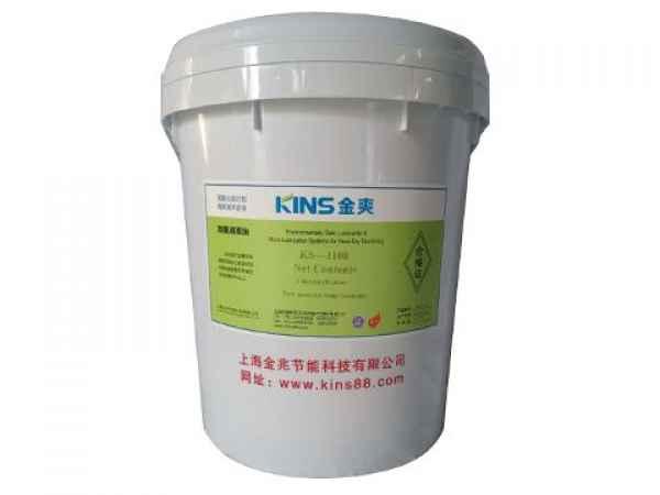 金兆节能微量润滑油KS-1108