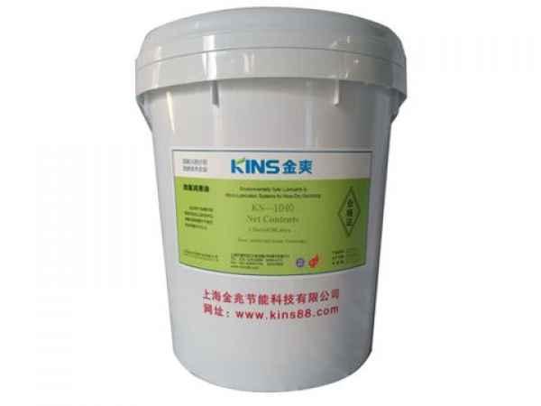 广东润滑油KS-1040供应商