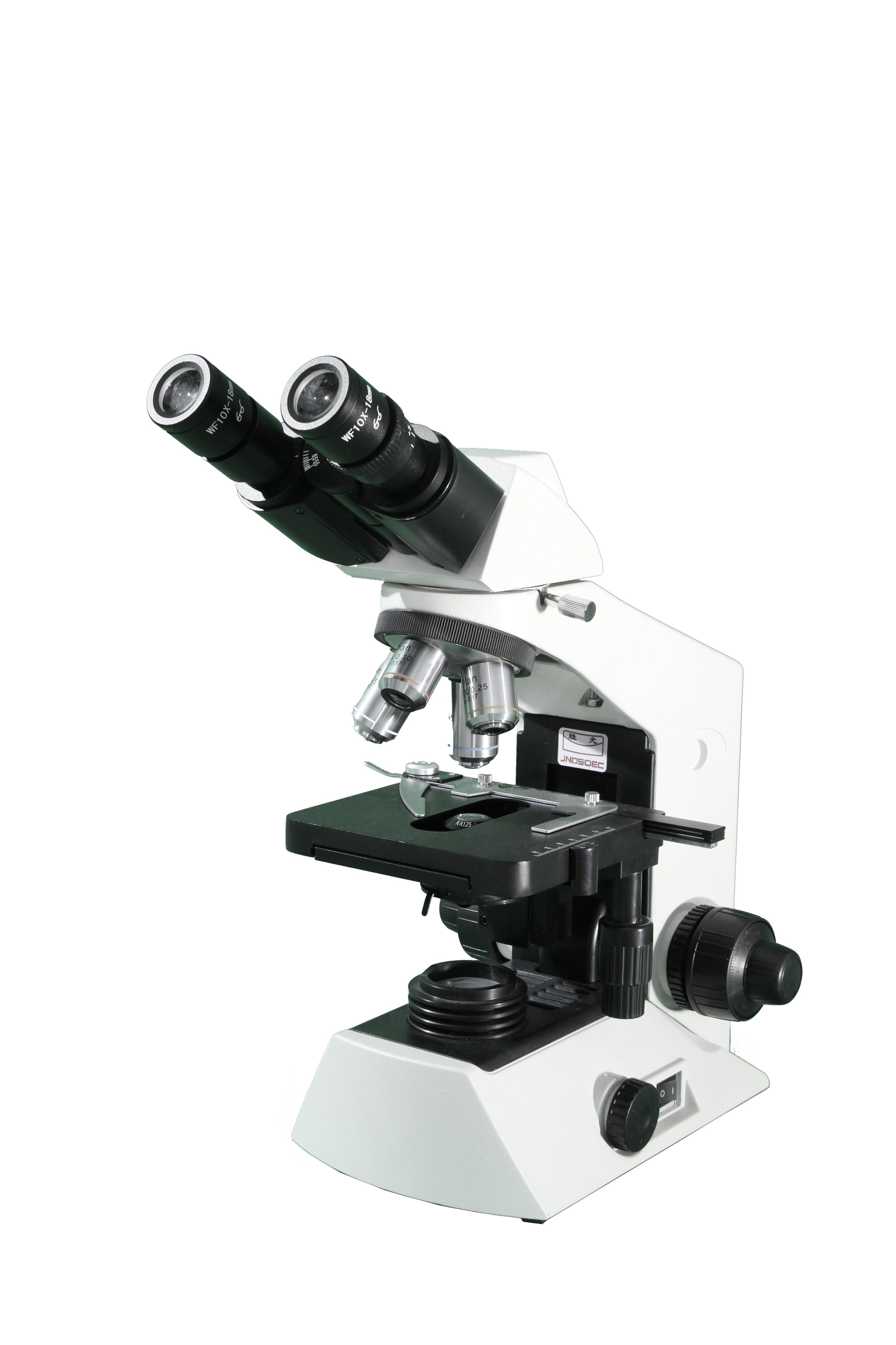 河北显微镜厂家供应
