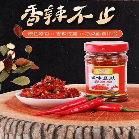 風味剁椒銷售