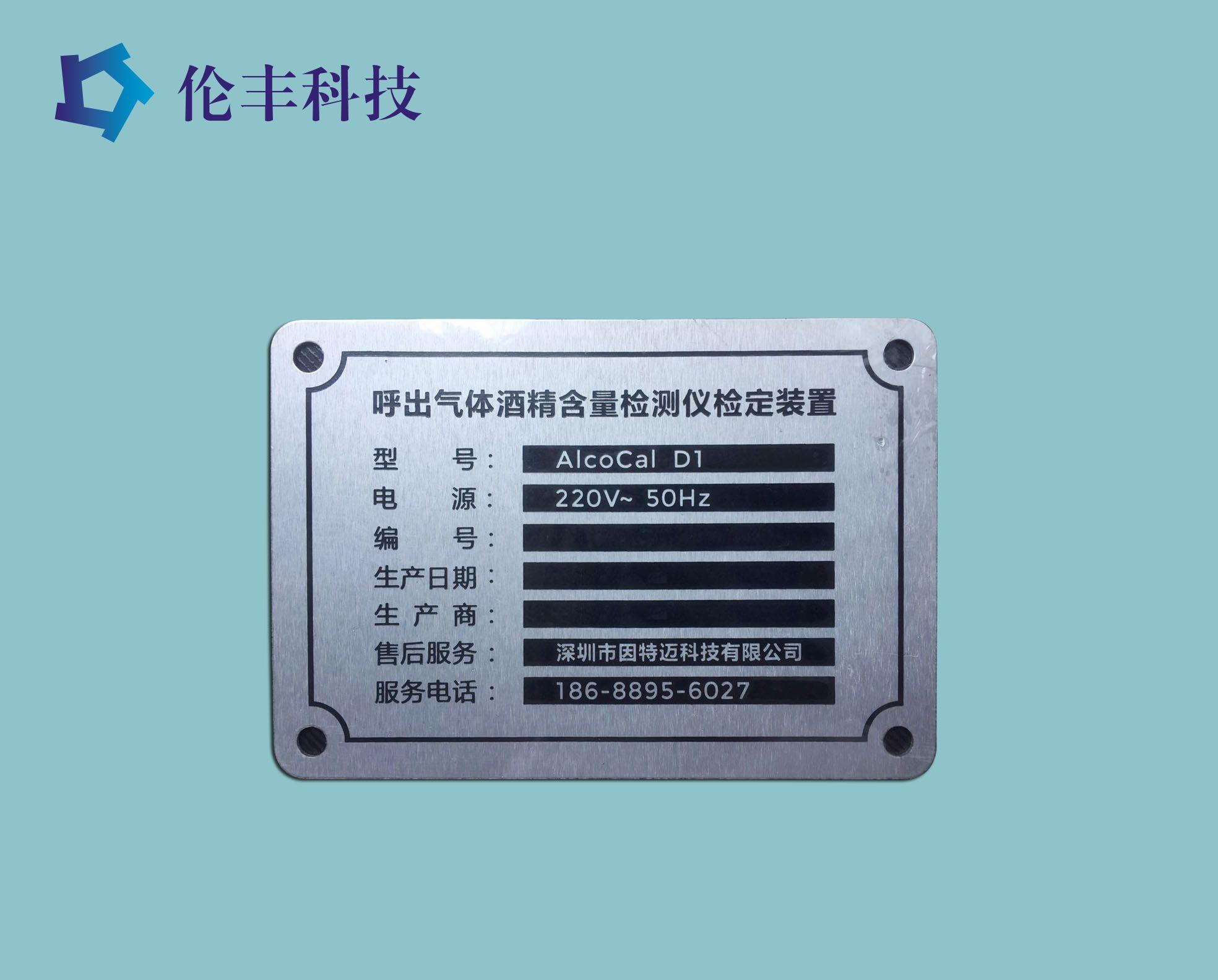 鋁板面貼生產廠家