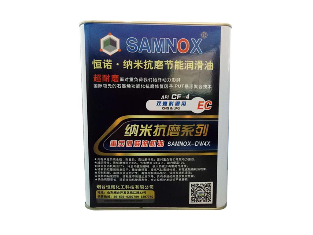 上海抗磨柴油机油价格