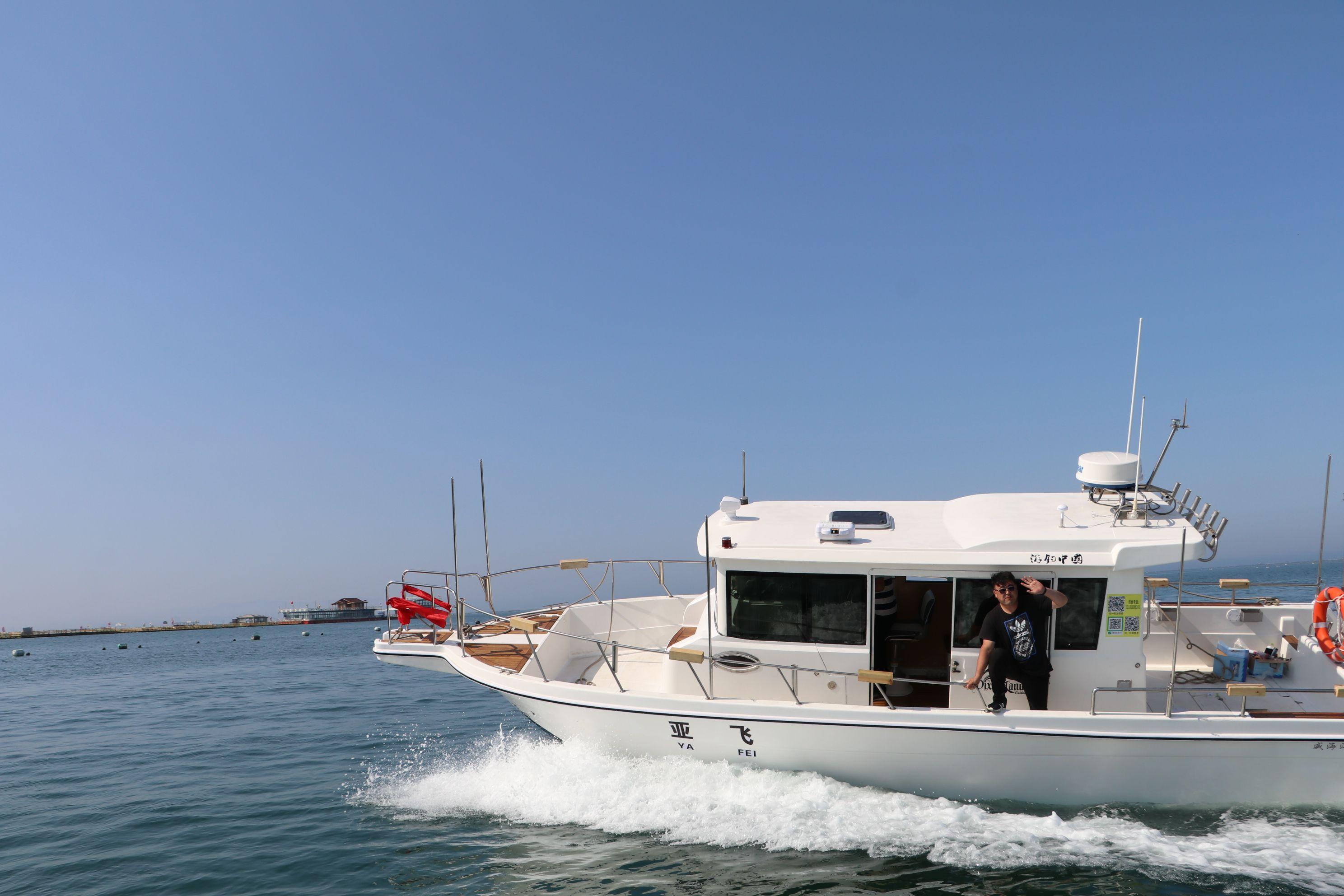 山東海釣船報價
