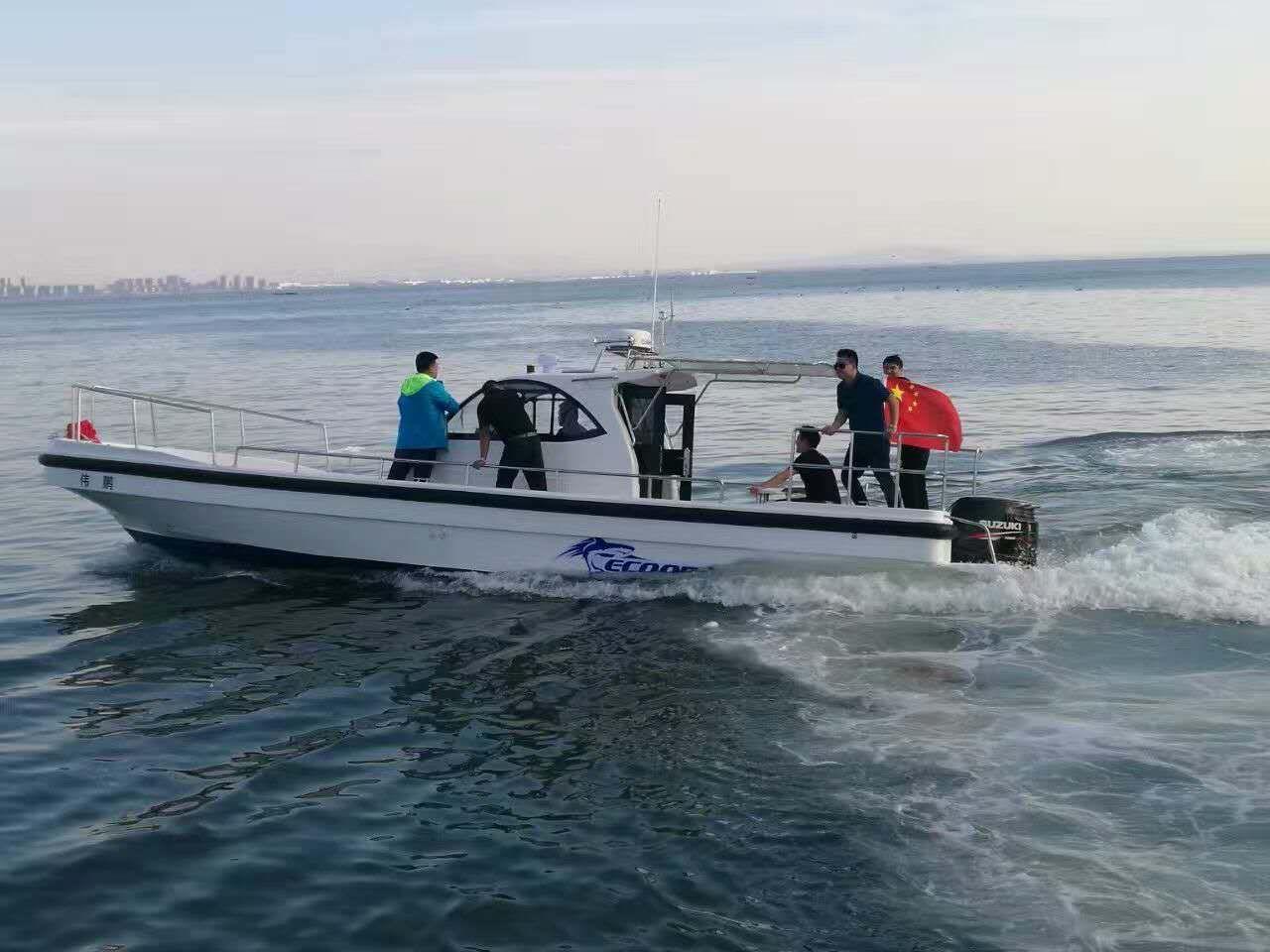 山東休閑釣魚艇價格