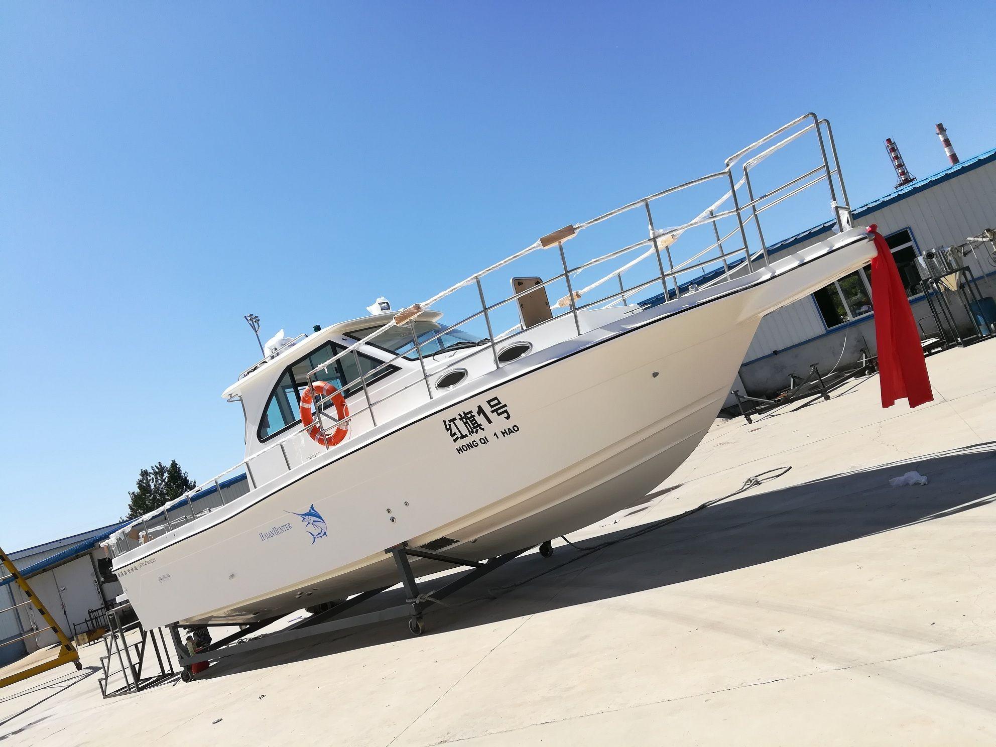 節能型海釣船