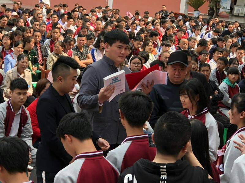 品華中學教學團隊