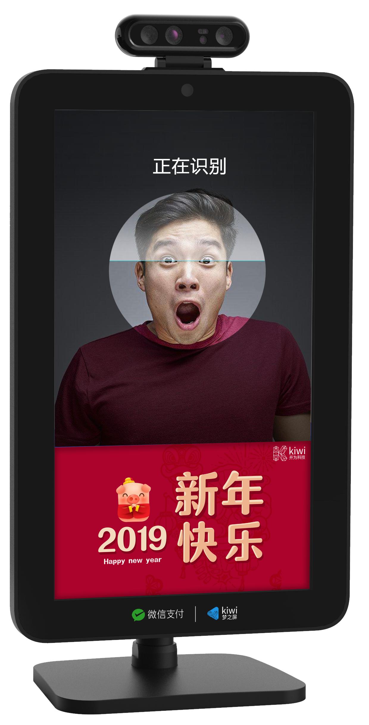 北京精準營銷設備代理商