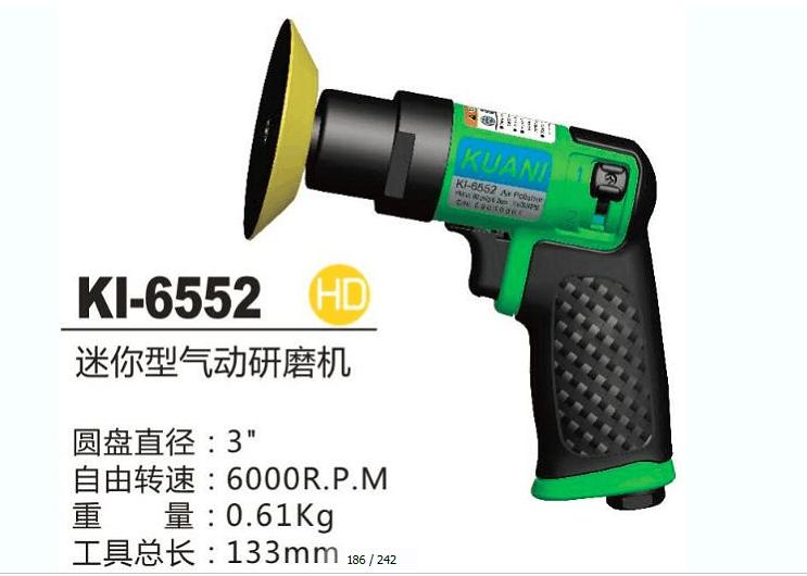气动研磨机价格