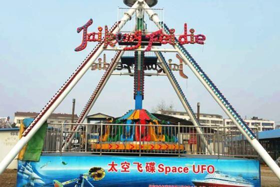 太空飞碟设备