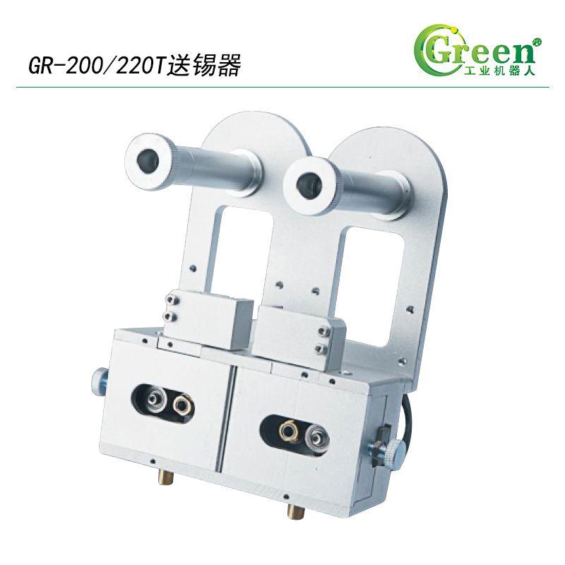 自动焊锡机送锡器