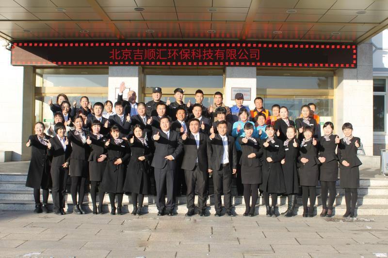 北京保潔公司