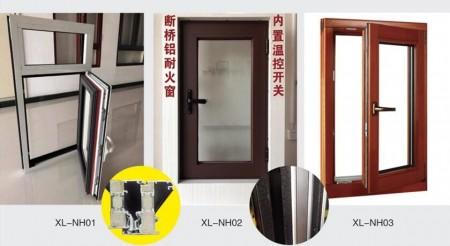 浙江铝质耐火窗|铝质耐火窗生产厂家