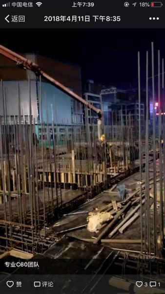 吉林透水混凝土�仓�工程