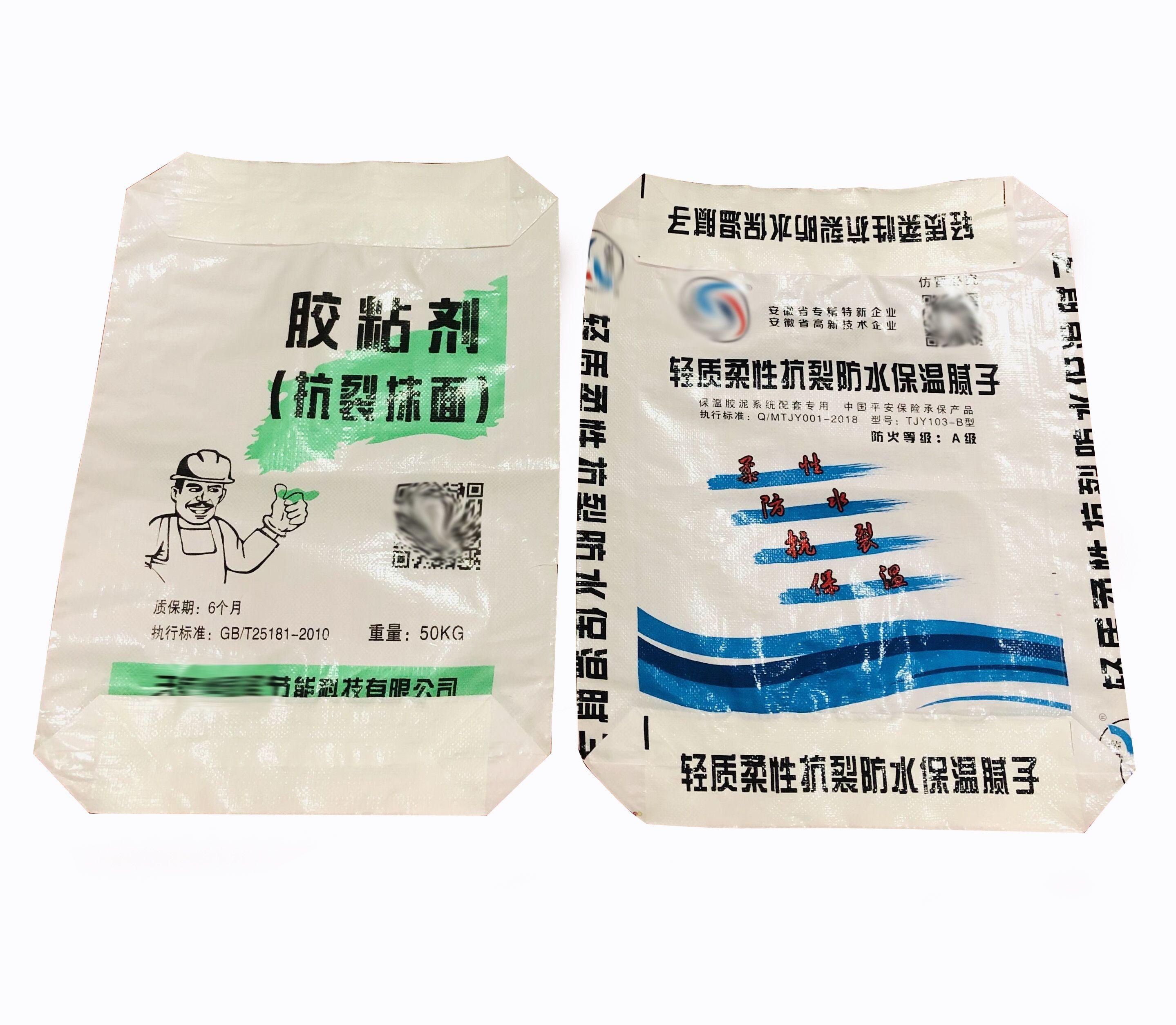 江西彩印復合包裝袋報價