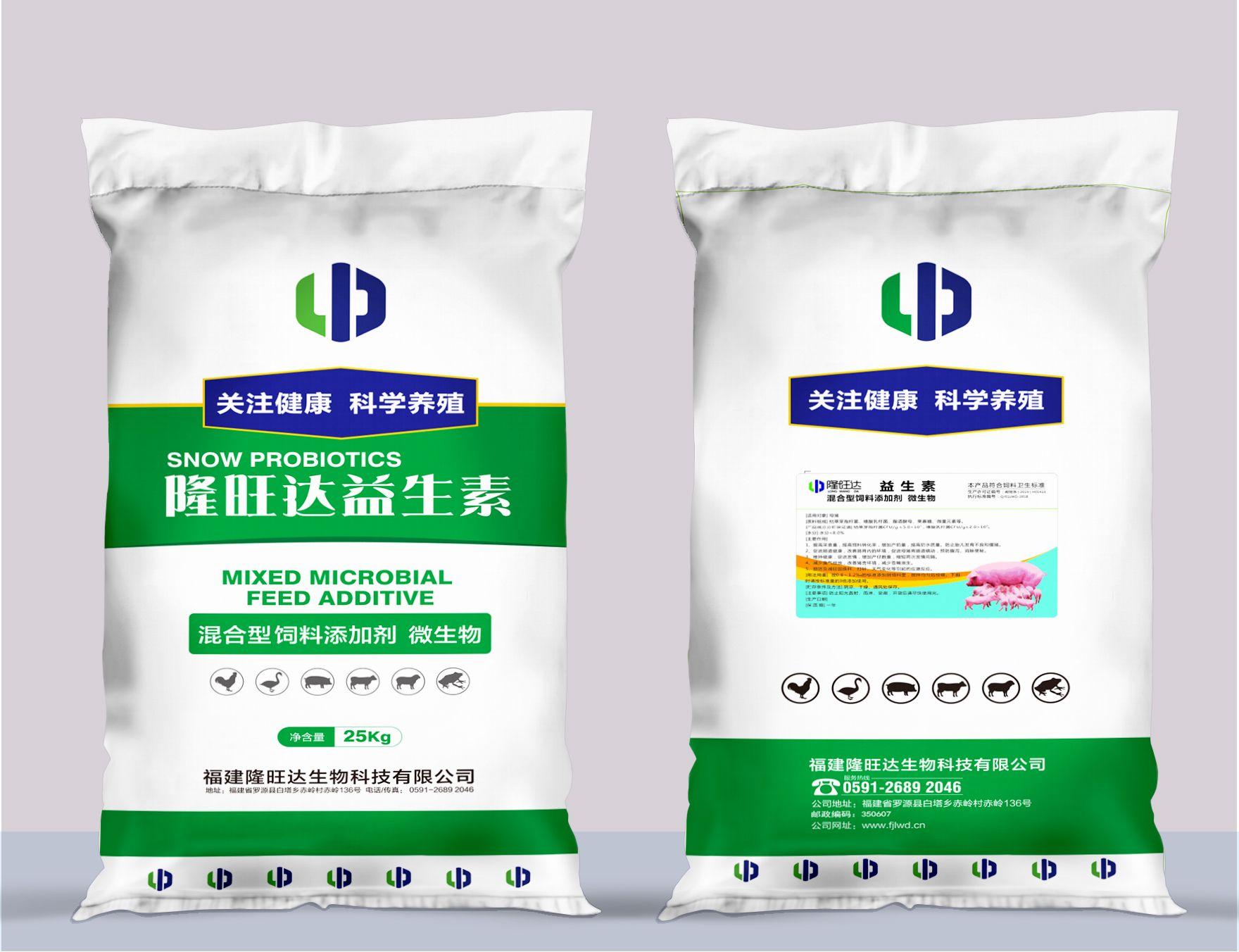 母猪混合型饲料添加剂