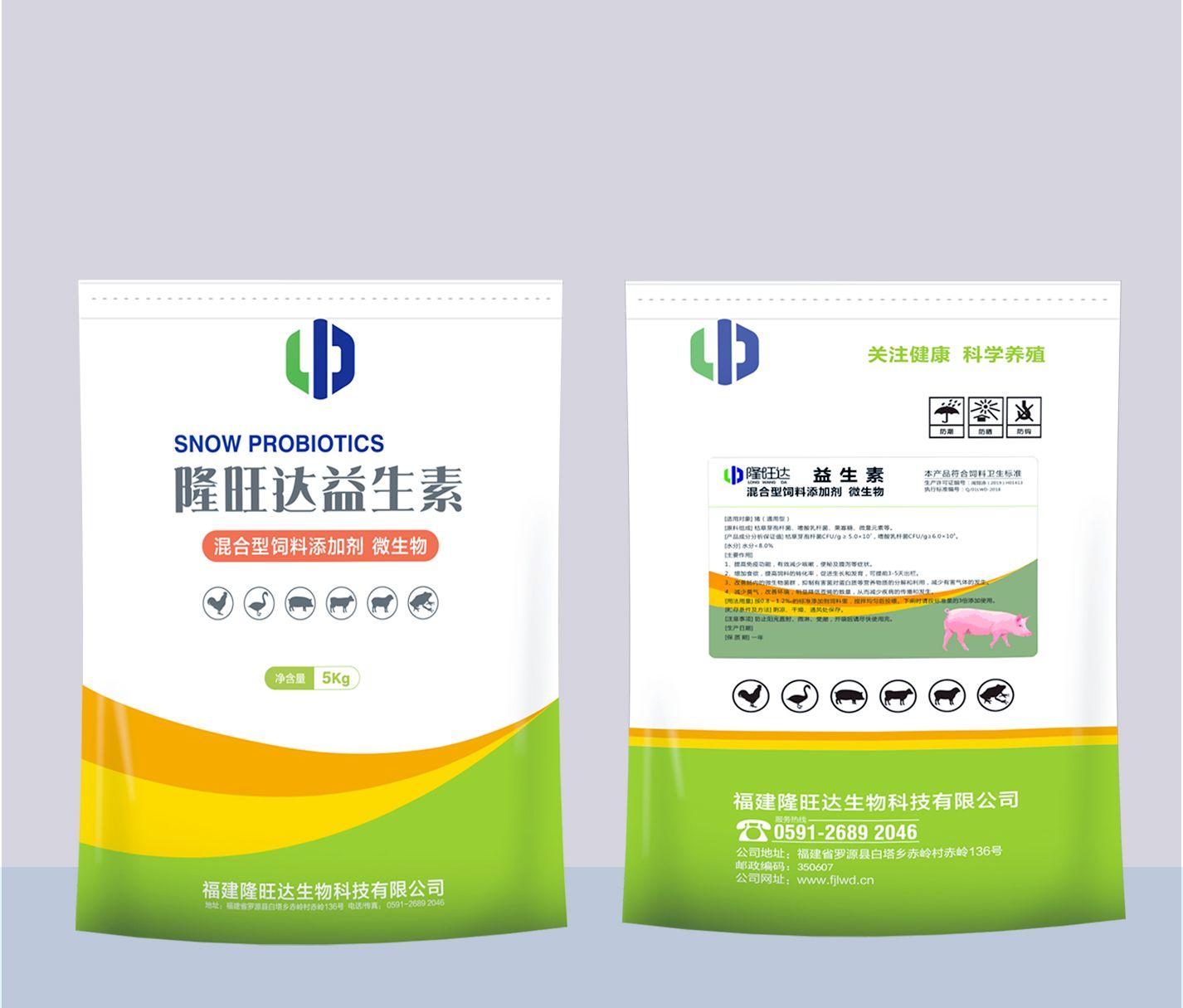 猪通用型混合型饲料添加剂
