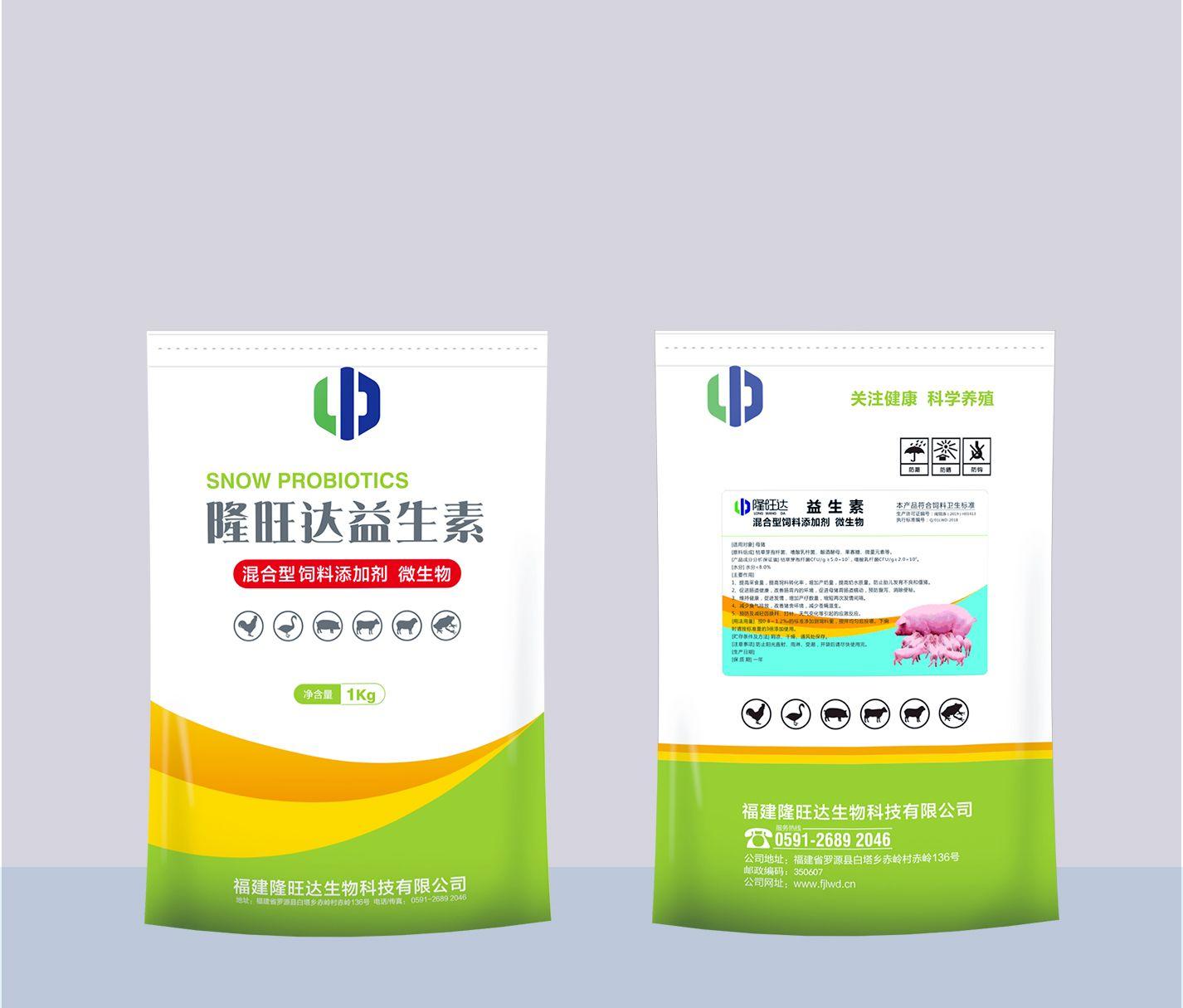 母猪微生物混合型饲料添加剂