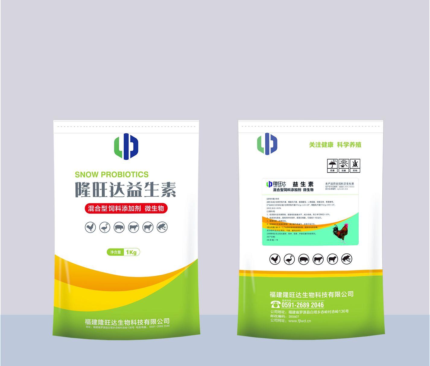 肉鸡微生物混合型饲料添加剂