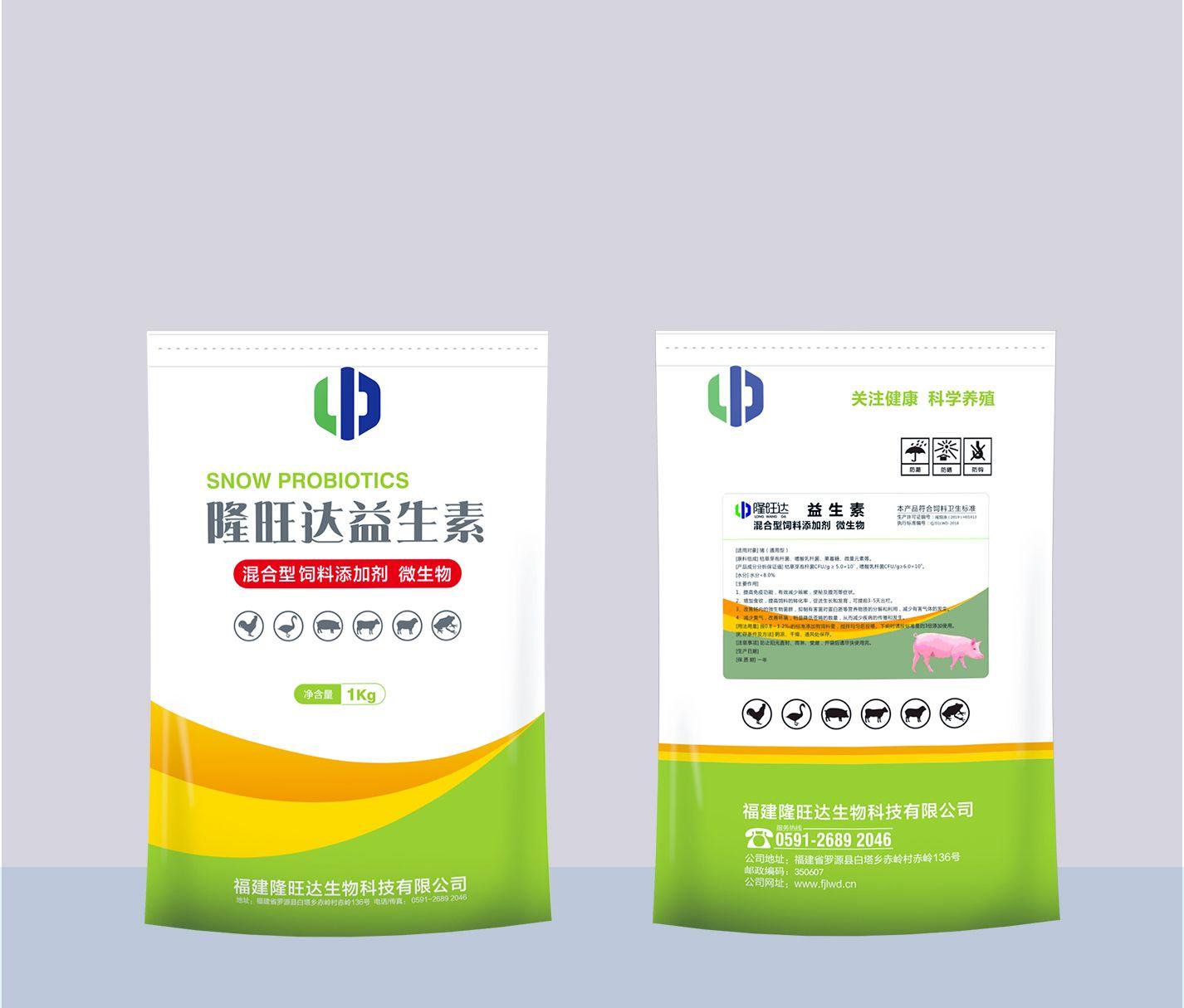 猪通用型微生物混合型饲料添加剂